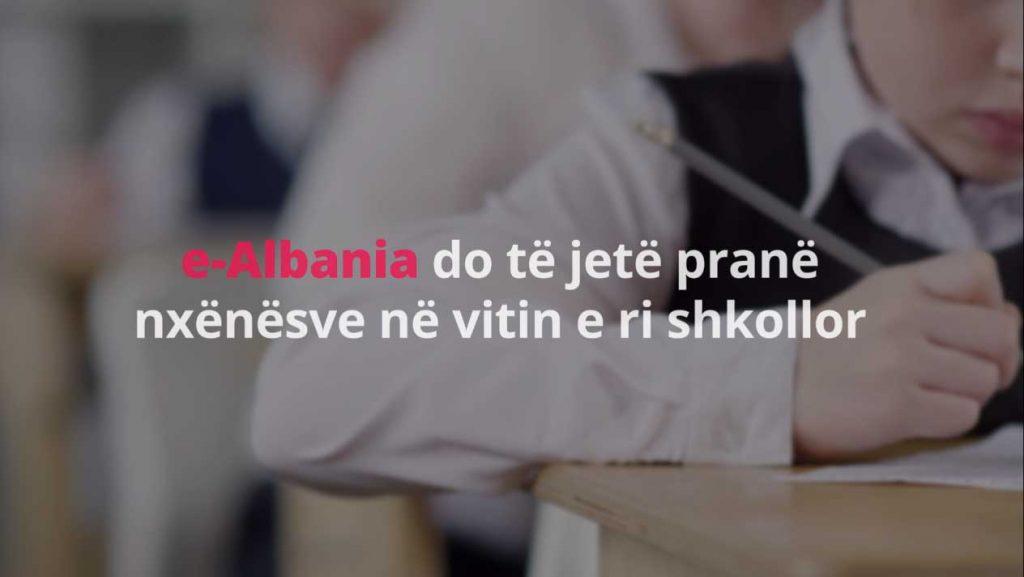 Risia në e-Albania, prindërit regjistrojnë online fëmijët në shkolla